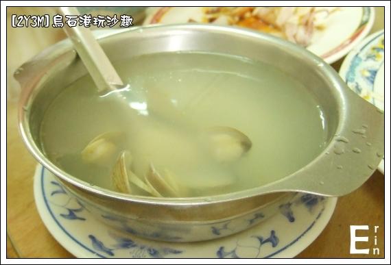 麻醬麵_01 蛤蜊湯.jpg