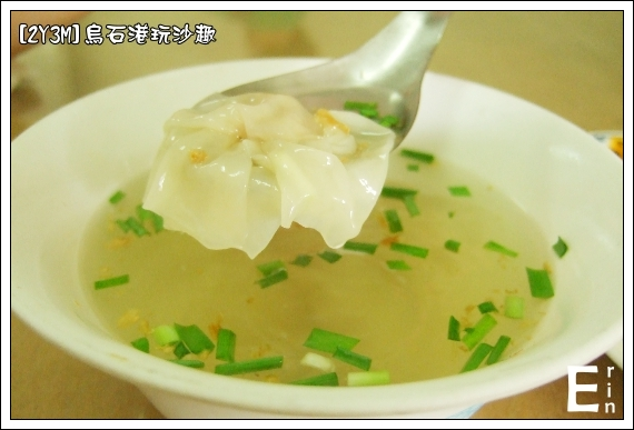 麻醬麵_01 餛飩湯.JPG