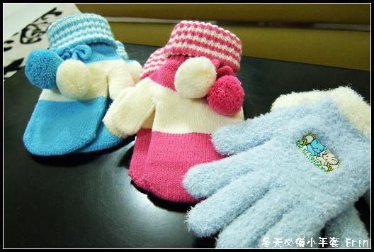 嘉嘉的手套們