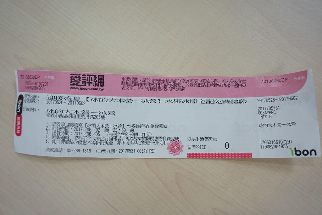 DSC08448.JPG