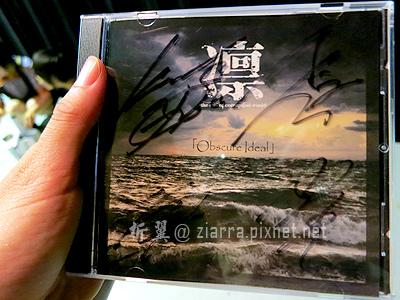 凜 - CD