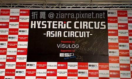 140330 - HystericCircus-AsiaCircuit