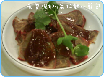 shr-20110111-05.png