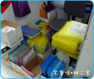 office-20101221-02.png