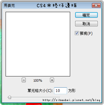 cs4_00104b.png