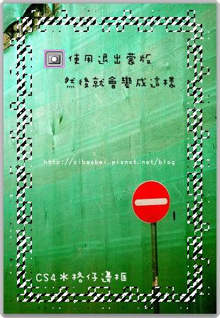 cs4_00106.png