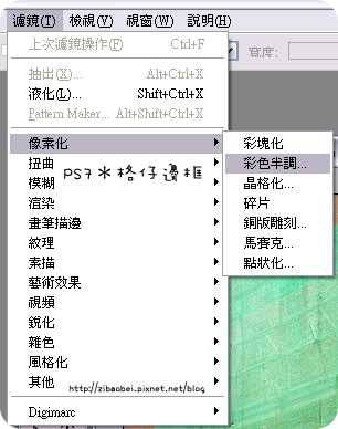 ps_00103a.png