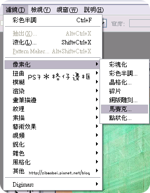 ps_00104a.png