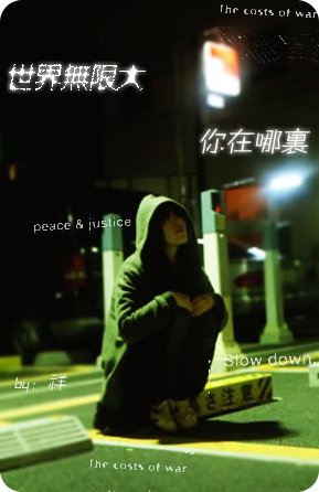 20110205.png