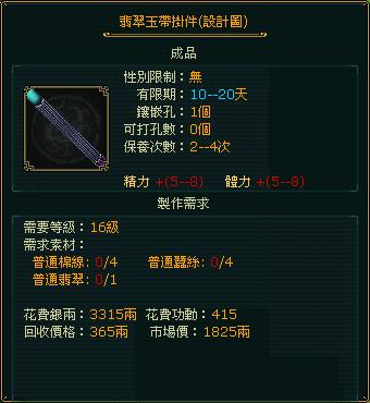 gt_ap_004.png