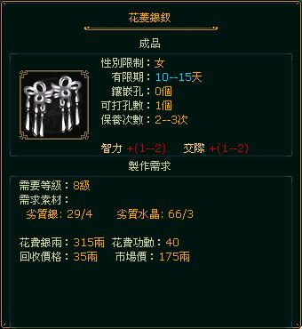 gt_gh_013