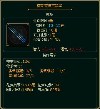 gt_ap_006
