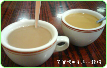 hkr-20110104-05.png