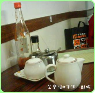 hkr-20110104-04.png