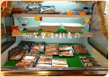 sushi-20101228-02.png