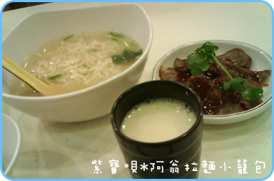 shr-20110111-03.png