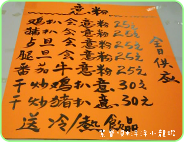 hkr-20110104-03.png