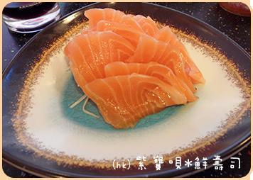 sushi-20101228-06.png
