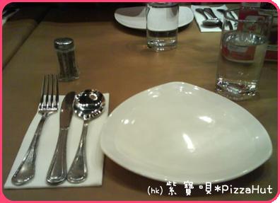 pz-20101213-01.png