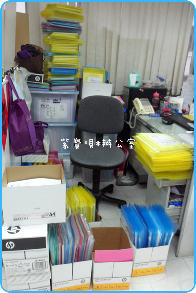 office-20101221-01.png