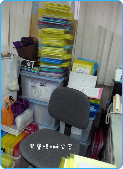 office-20101221-03.png