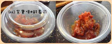 sushi-20101228-03.png