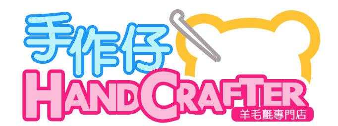 Hand Crafter.jpg