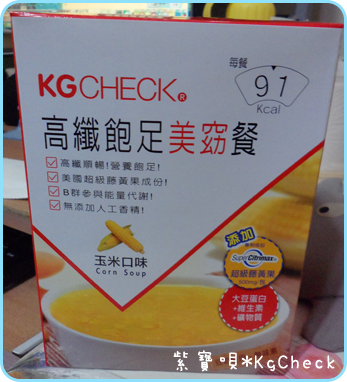 kgcheck-20101226-01.png