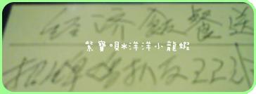hkr-20110104-02.png
