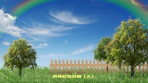 (三).bmp