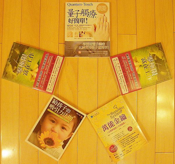 五本書.JPG