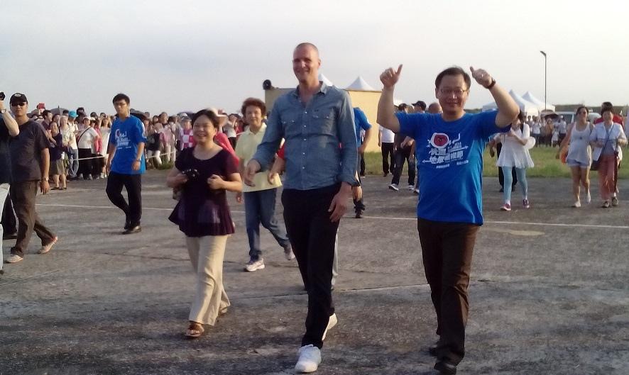 2014桃園地景藝術文化節