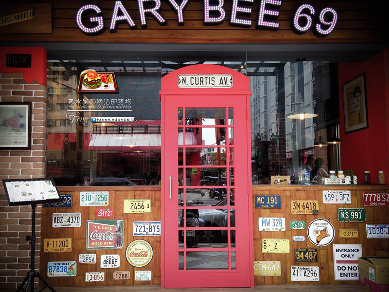 Gary Bee'69桃園二代店【桃園美食】