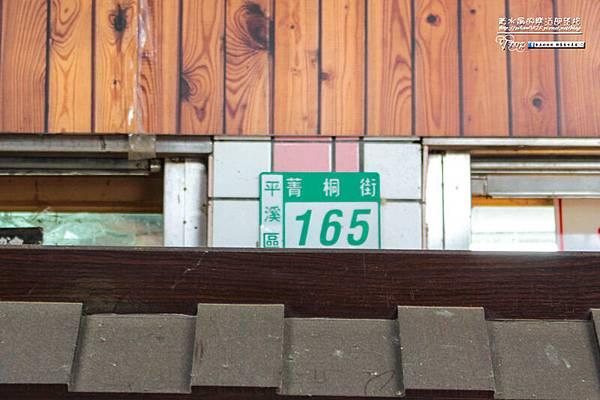菁溫010