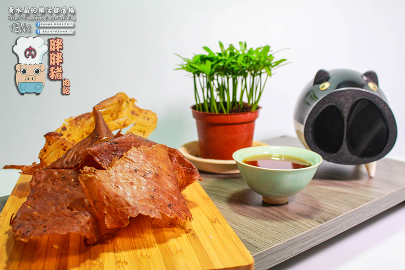 胖胖豬(肉鬆、肉乾、堅果)【台中零嘴小吃】