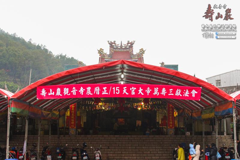 壽山巖觀音寺【桃園廟宇景點】