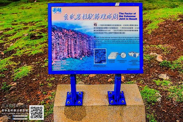 澎湖深度旅行三日遊DAY1 028.jpg