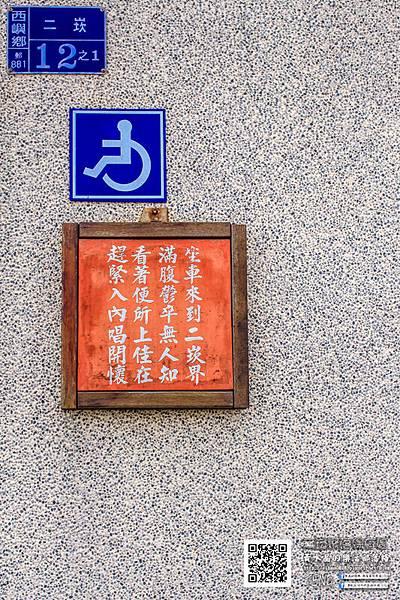 澎湖深度旅行三日遊DAY1 035.jpg