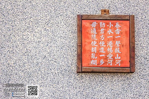 澎湖深度旅行三日遊DAY1 036.jpg
