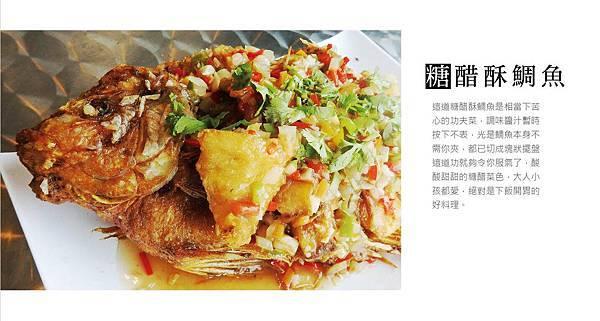 豬寶店菜單003.jpg
