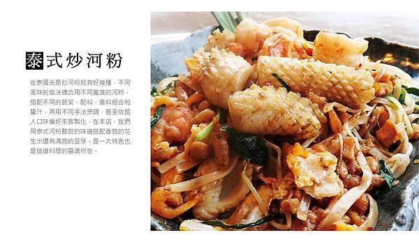 豬寶店菜單004.jpg