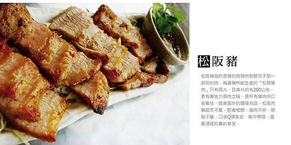 豬寶店菜單006.jpg
