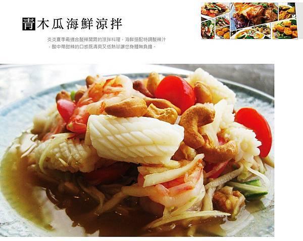 豬寶店菜單010.jpg