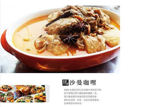 豬寶店菜單012.jpg