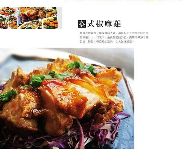 豬寶店菜單014.jpg