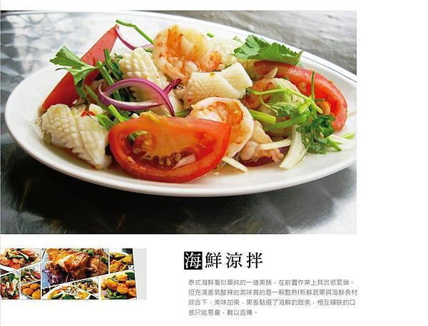 豬寶店菜單013.jpg