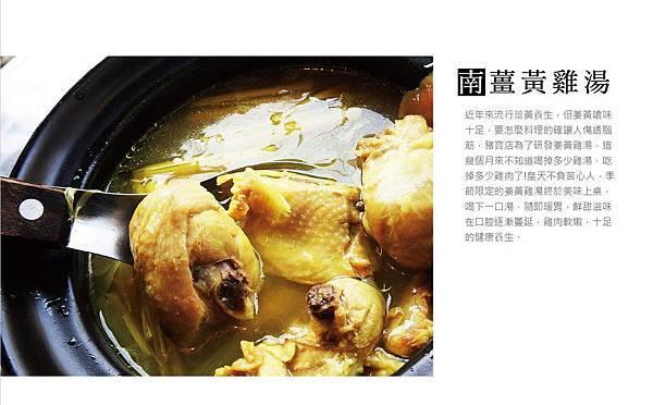 豬寶店菜單015.jpg