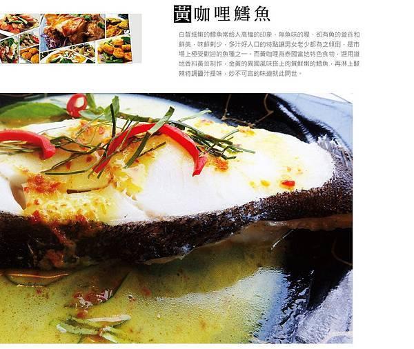 豬寶店菜單016.jpg