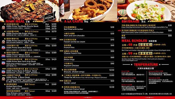 Bison菜單02.jpg