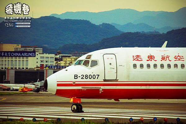 濱江街180巷拍飛機015.jpg